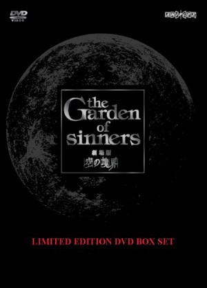 The Garden of Sinners LE DVD cover