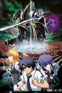 Crunchyroll Asura Cryin Reviews