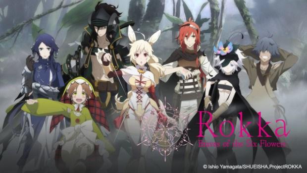 Rokka - Braves of the Six Flowers-