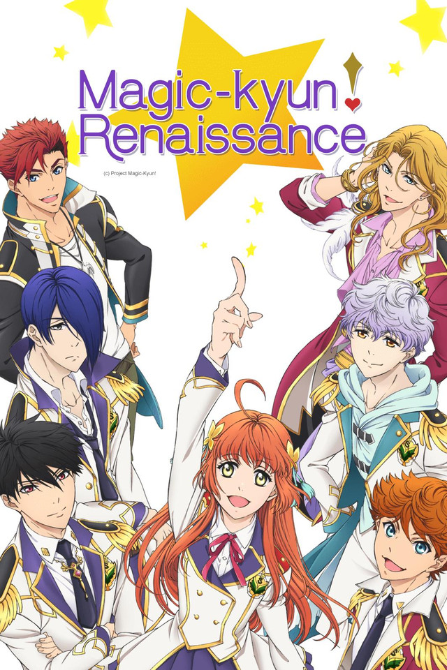 Magic-kyun Renaissance anime review