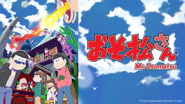 Image result for mr. osomatsu