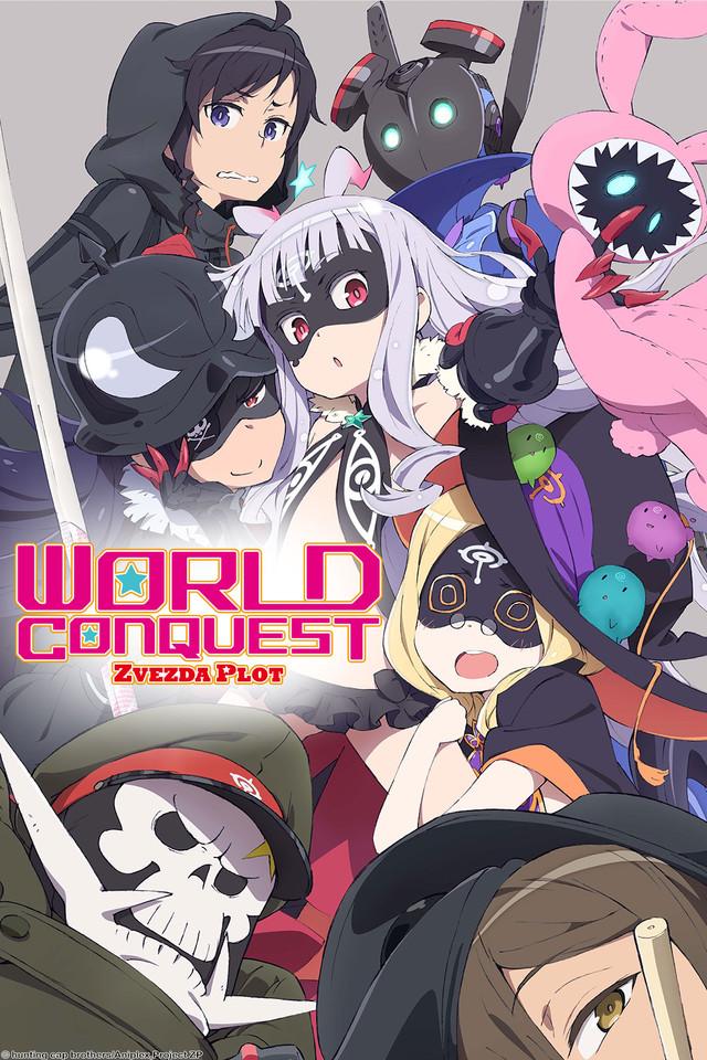 World Conquest Zvezda Plot