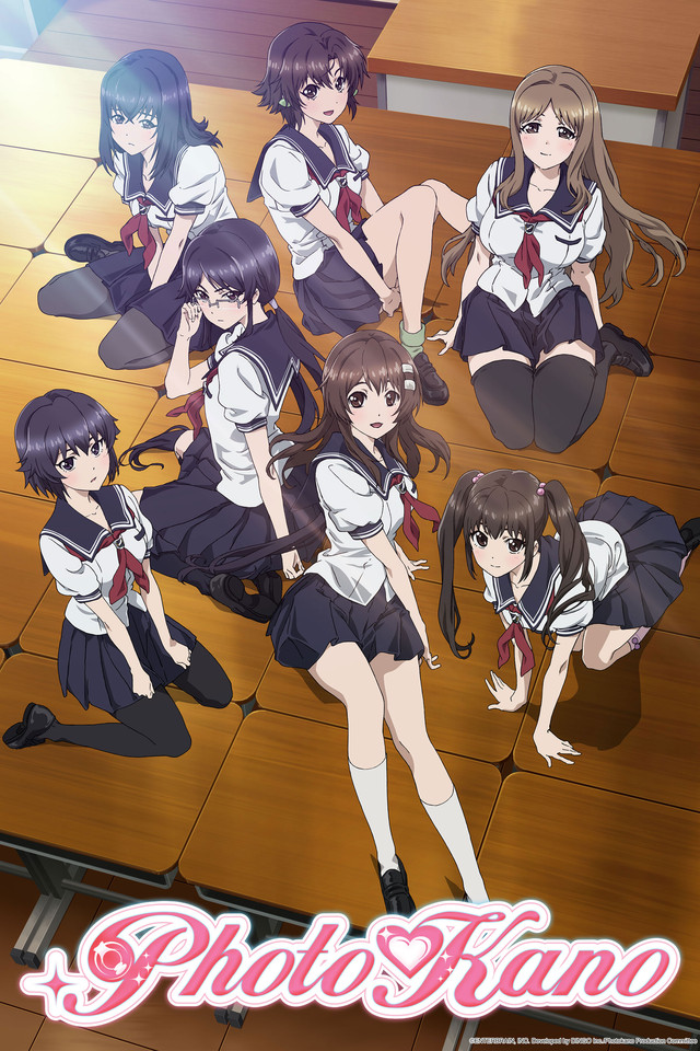 Photo Kano Watch On Crunchyroll