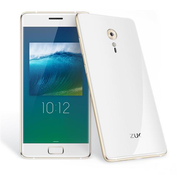 Lenovo ZUK Z2 Pro 5.2 inch 6GB RAM 128GB ROM Snapdragon 820 2.15GHz Quad-core 4G Smartphone