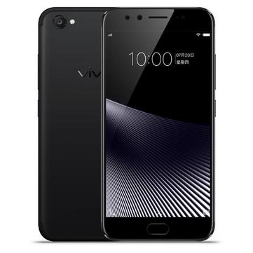 Vivo X9s 5.5 Inch 4GB RAM 64GB ROM Snapdragon 652 Octa Core 4G Smartphone