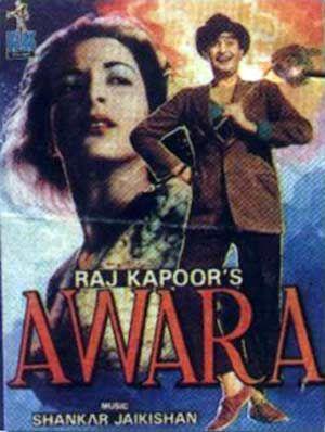 Awaara (1951) Poster