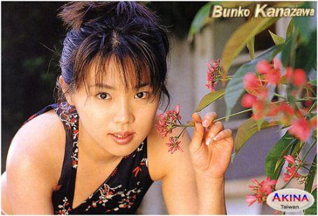 Bunko Kanazawa Photo Gallery
