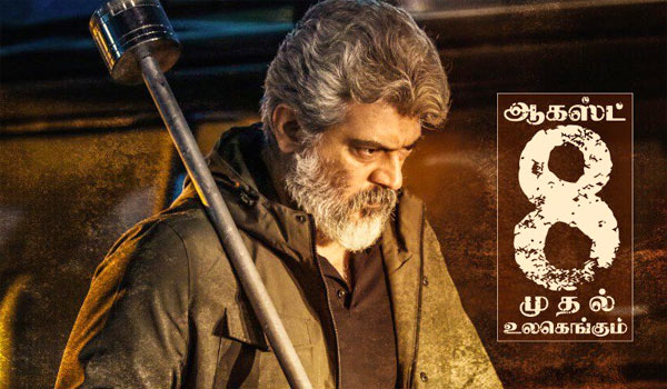 NerKonda-Paarvai-releasing-on-August-8