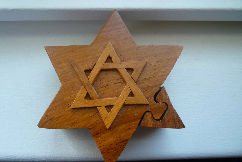 Judaica Vintage Wood Star Of David Puzzle Trinket Box Unique