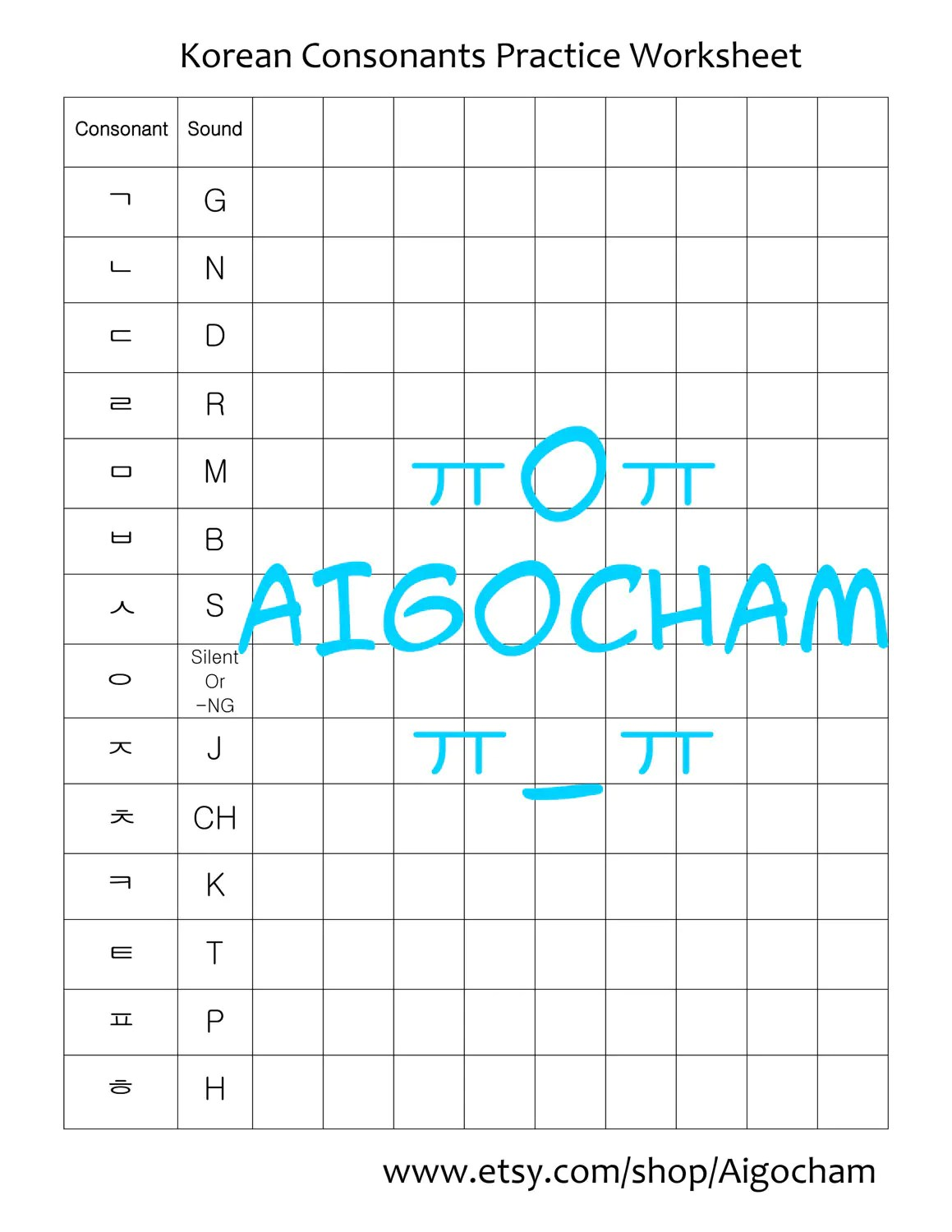 Korean Consonants Writing Practice Worksheet By Aigocham