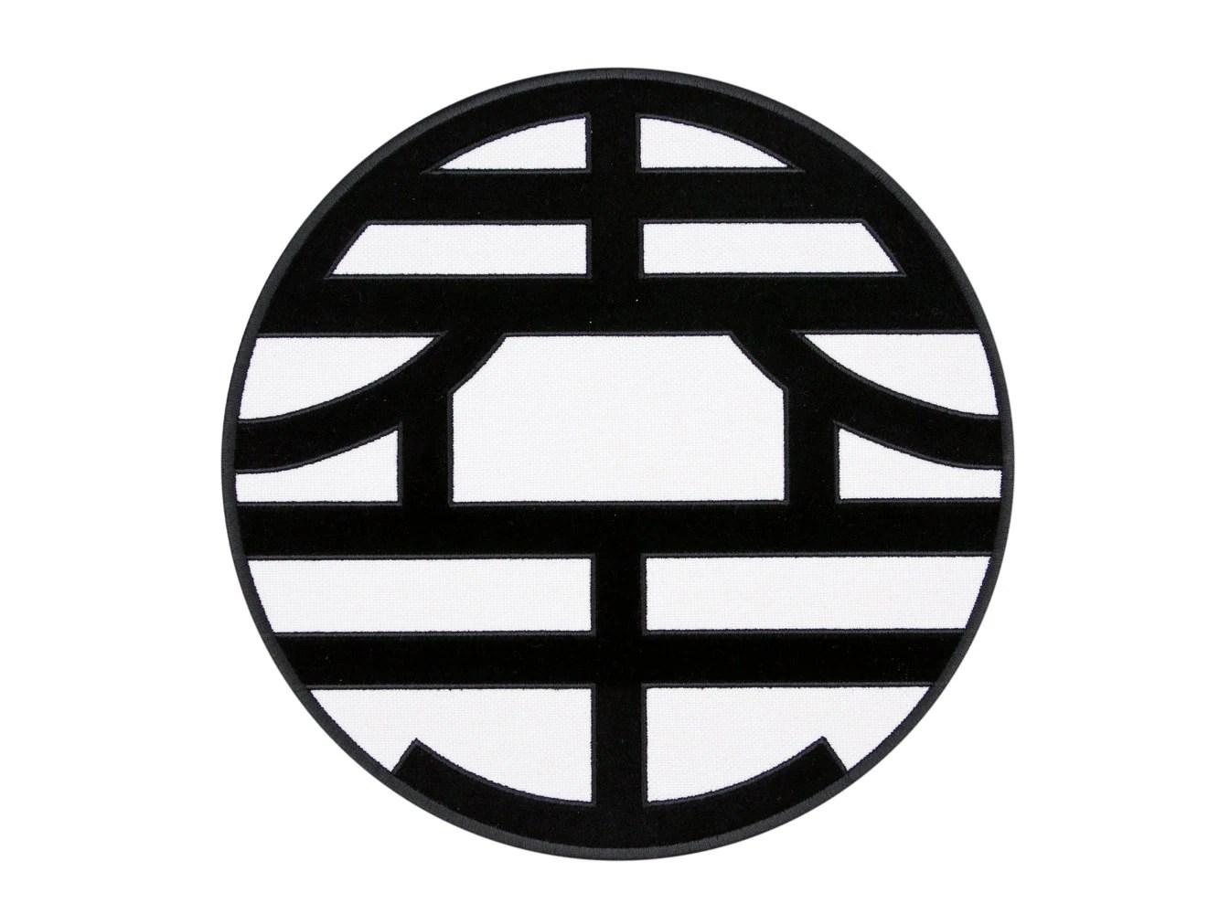 Dragon Ball Z Turtle Symbol