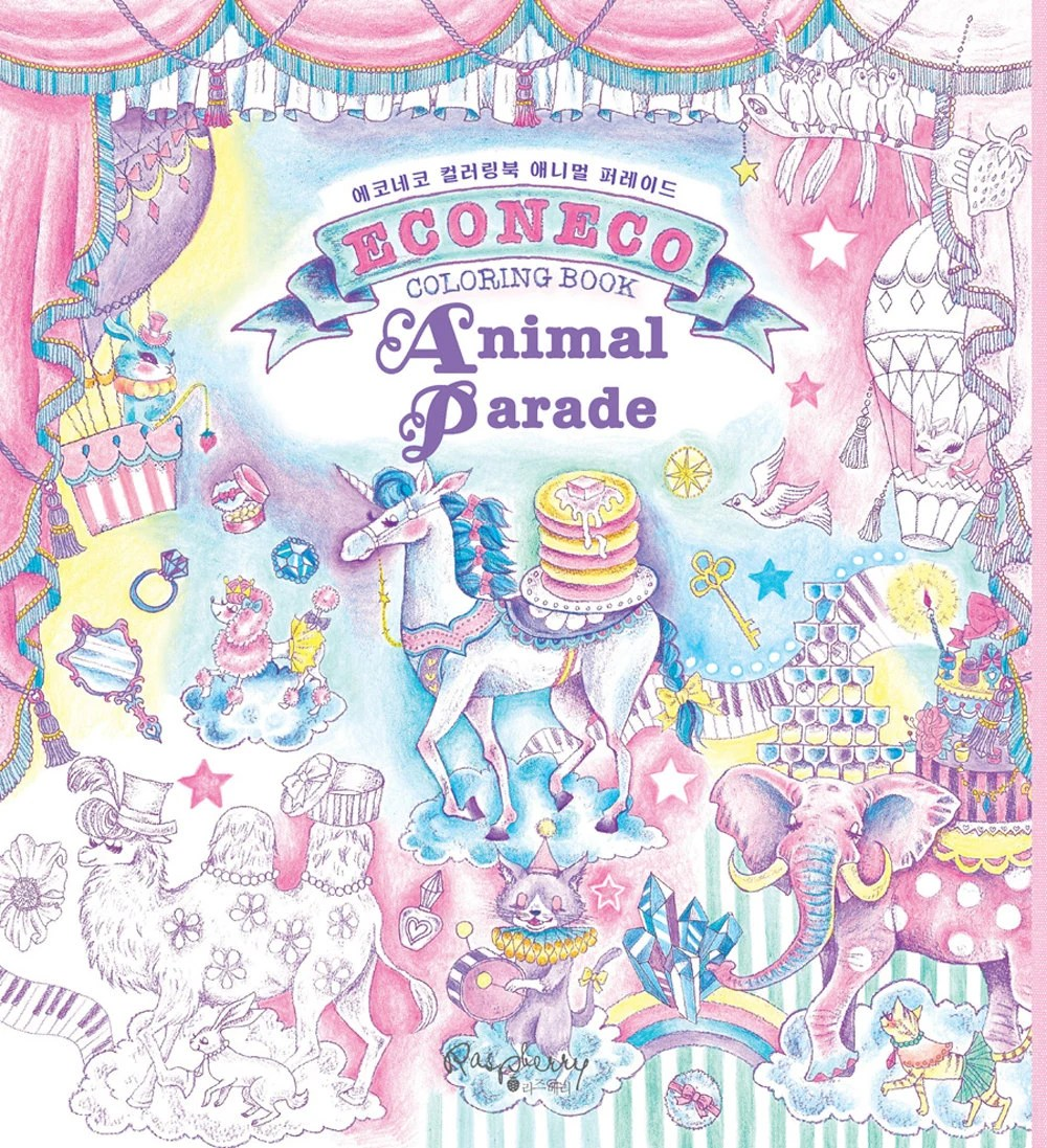 econeco animal parade book for adult animal parade japanese