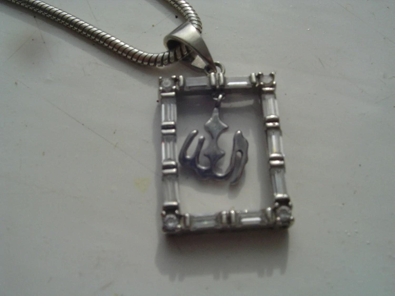 Islamic Necklace Etsy