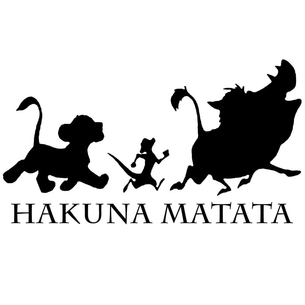 Disney Lion King Silhouette Svg