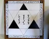 Enochian Table Top (black...