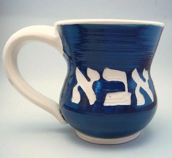 Father mug in Hebrew
