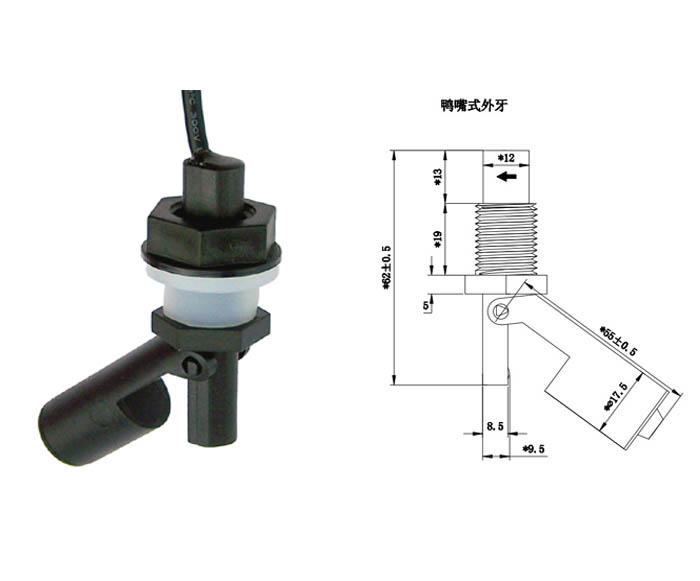 Float Switch, Level Switch, Liquid Level Sensor