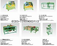 making machine 0086-13939083413 - Zhengzhou Gashili Machinery Co. Ltd