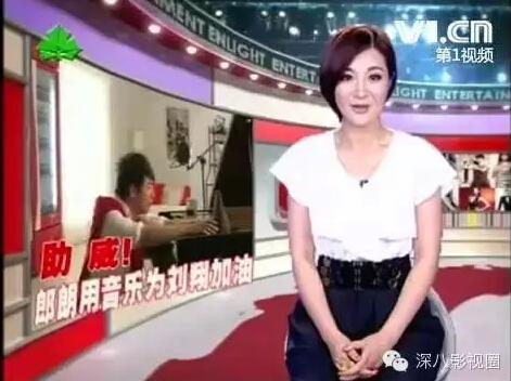 【最新最勁爆!】 紅燒肉犯什麽錯?深扒劉翔背後三個女人的是非(圖)