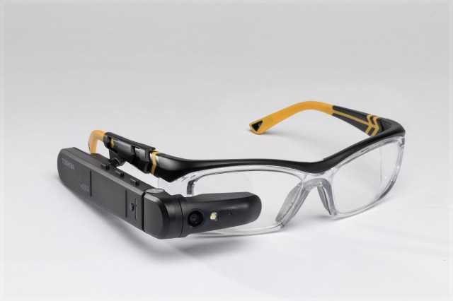 dynaEdge AR Smart Glasses