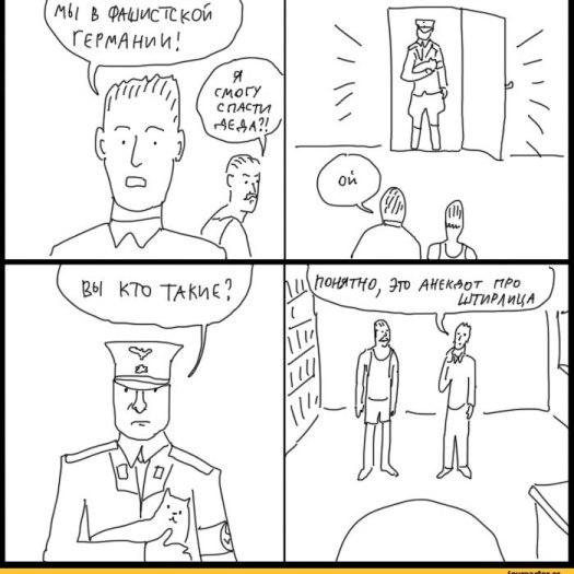 duran,Смешные комиксы,веб-комиксы с юмором и их переводы,длиннопост,продолжение