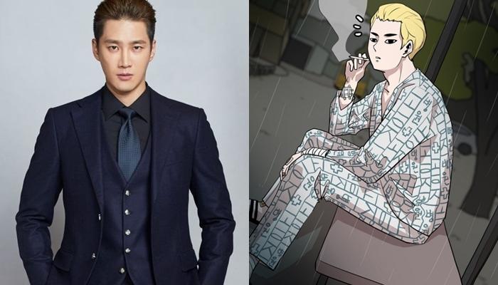Image result for ahn bo hyun itaewon class webtoon