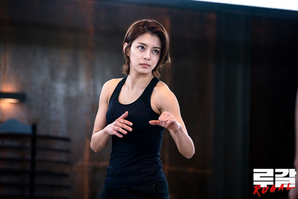 """Jung HyeIn Stuns Viewers With Perfect Action Scenes As A Badass Agent In """" Rugal"""" 