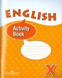 Афанасьева, Михеева - Английский язык. 10 класс. Рабочая тетрадь. Углубленный уровень обложка книги