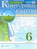 География. 6 класс. Контурные карты обложка книги