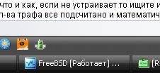 (226x104, 7Kb)