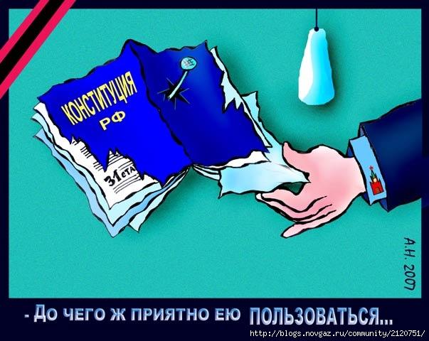 https://i2.wp.com/img1.liveinternet.ru/images/attach/b/3/18/896/18896010_4761340523C03.jpg