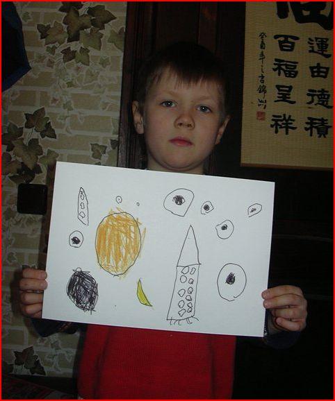 Внук (482x578, 46Kb)