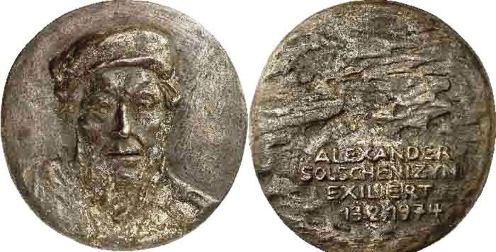 11 декабря 1918 года родился — Александр Исаевич Солженицын,post-13108-132366839005 (700x356, 216Kb)