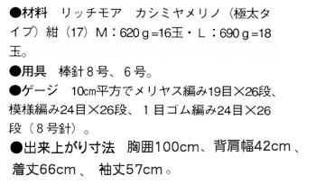o1 (350x205, 48 Kb)