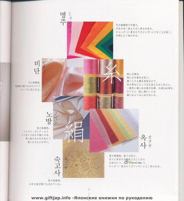 Scan-006 (641x700, 62Kb)
