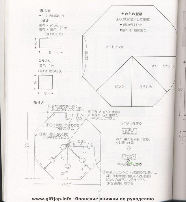 Scan-047 (644x700, 61Kb)