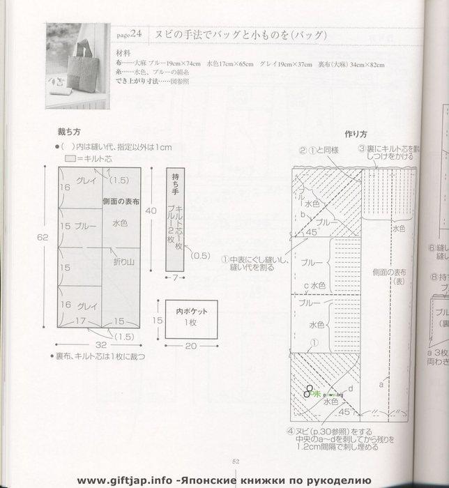 Scan-051 (644x700, 62Kb)