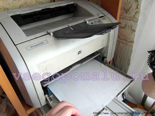 как перевести картинки струйного принтера на ткань написанные