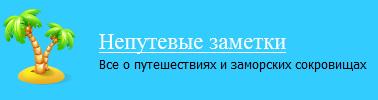otposk (378x100, 33Kb)