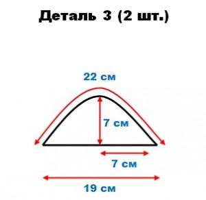 деталь-31-300x292 (300x292, 12Kb)
