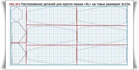 3 (479x242, 79Kb)