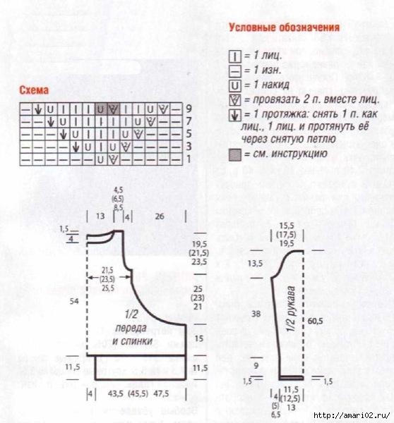 1384288612_1382644214_tunika-s-azhurnoj-polosoj-sxema (558x600, 156Kb)