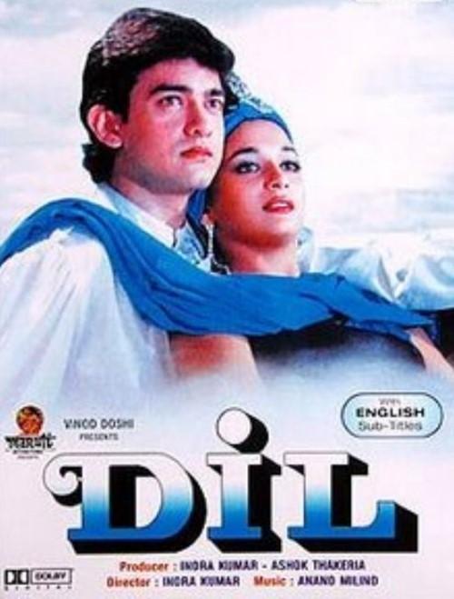 Лучшие индийские фильмы 90 х годов (Топ 18)