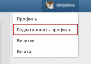 Как удалить свой Instagram