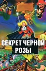 Лучшие мультфильмы Испании для детей