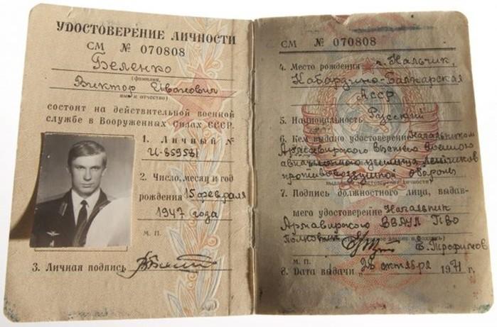 Главные предательства в истории России и СССР