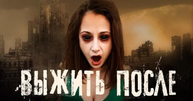 9 зрелищных сериалов про постапокалипсис