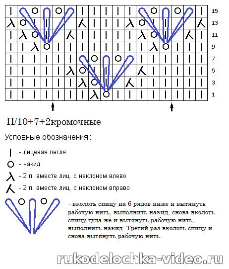 18 (462x541, 23Kb)