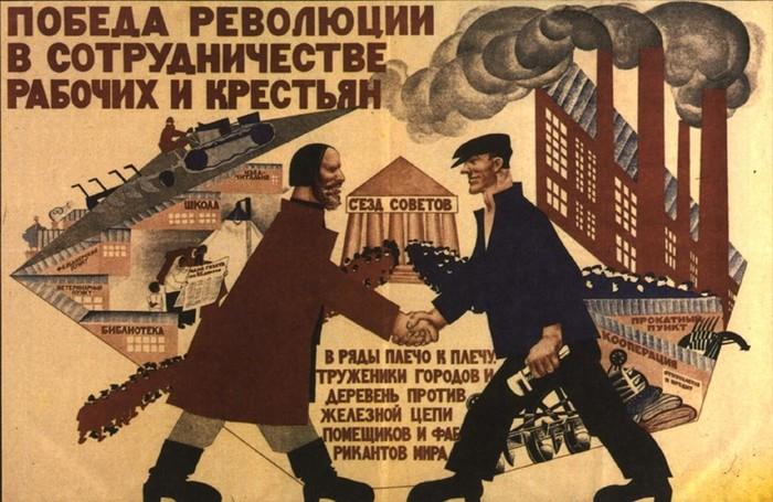 Как жили дворяне в первые годы советской власти