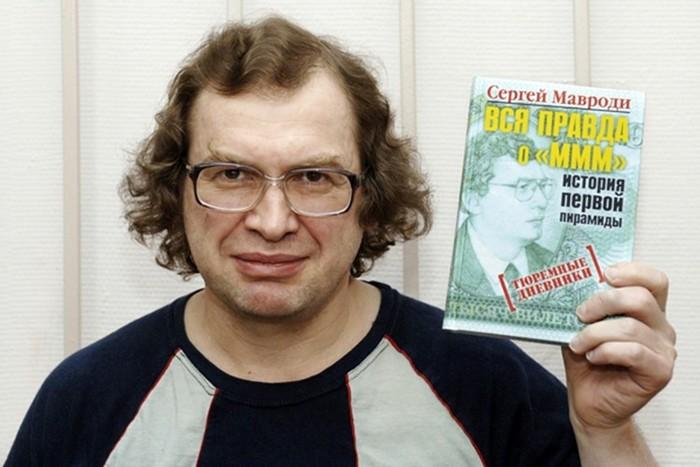 Чем занимался Мавроди до создания «МММ»